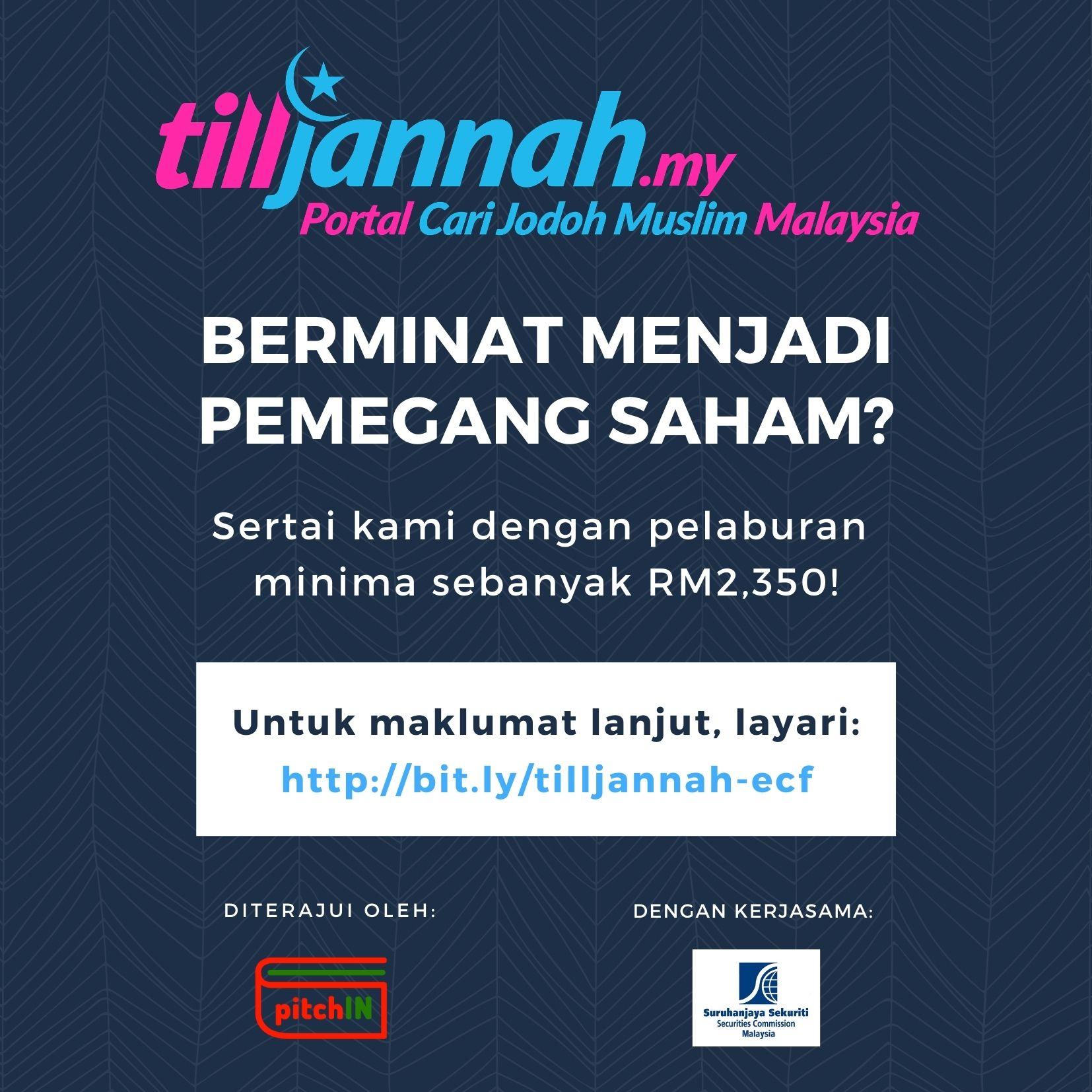Tilljannah PitchIN Poster